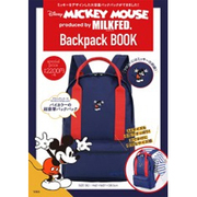 Disney MICKEY MOUSE produced by MILKFED. Backpack BOOK [ムックその他]