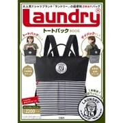 LaundryR トートパック BOOK [ムックその他]