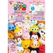 Disney TSUM TSUM SPECIAL BOOK -Always with TSUM TSUM- [ムックその他]