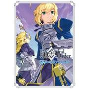 Fate/Grand Order電撃コミックアンソロジー(電撃コミックスNEXT 44-1) [コミック]