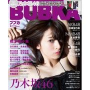 BUBKA (ブブカ) 2016年 04月号 [雑誌]