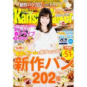 Kansai Walker (関西ウォーカー) 2016年 3/8号 [雑誌]