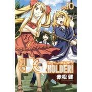 UQ HOLDER! 10(少年マガジンコミックス) [コミック]