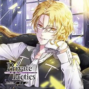 Private Tactics CASE 1 ジン