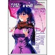 プリズマ☆イリヤドライ!! 7-Fate/kaleid liner(角川コミックス・エース 200-17) [コミック]