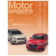 Motor Magazine (モーター マガジン) 2016年 04月号 No.729 [雑誌]