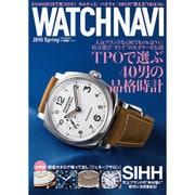 WATCH NAVI (ウォッチ・ナビ) 2016年 04月号 [雑誌]