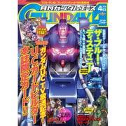 GUNDAM A (ガンダムエース) 2016年 04月号 [雑誌]