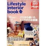 Lifestyle interior book 2016春号-BELLE MAISON [単行本]