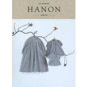 HANON(DOLL SEWING BOOK) [単行本]