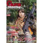 ガンズ・アンド・シューティング Vol.9-銃・射撃・狩猟の専門誌(ホビージャパンMOOK 713) [ムックその他]