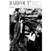 BARFOUT! 246 [単行本]
