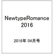 NewtypeRomance 2016年 04月号 [雑誌]