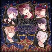 DIABOLIK LOVERS LUNATIC PARADE「Fanatic of Night」 [CD]