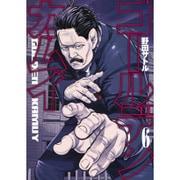 ゴールデンカムイ 6(ヤングジャンプコミックス) [コミック]