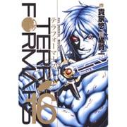テラフォーマーズ 16(ヤングジャンプコミックス) [コミック]