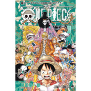 ONE PIECE 81(ジャンプコミックス) [コミック]