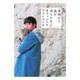 映画『世界から猫が消えたなら』オフィシャルフォトブック(SHOGAKUKAN Visual MOOK) [ムックその他]