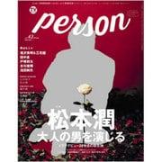 TVガイドPerson (パーソン) 2016年 4/21号 [雑誌]
