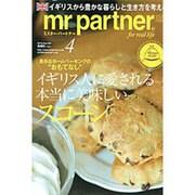 mr partner (ミスター パートナー) 2016年 04月号 [雑誌]