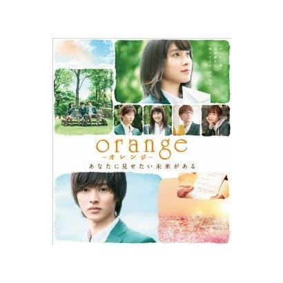 orange-オレンジ- [Blu-ray Disc]