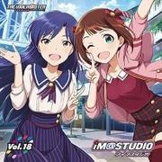 アイマスタジオ vol.18 CD [CD]