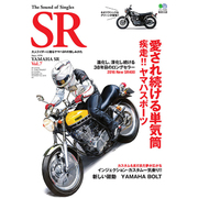 The Sound of Singles SR Vol.7 [ムックその他]
