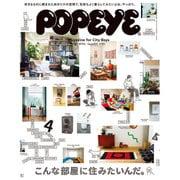 POPEYE (ポパイ) 2016年 04月号 [雑誌]