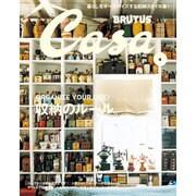 Casa BRUTUS (カーサ ブルータス) 2016年 04月号 [雑誌]