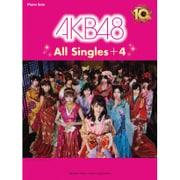ピアノソロ AKB48 All Singles+4 [楽譜]