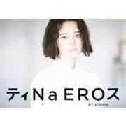 ティNa EROス BY KISHIN [単行本]