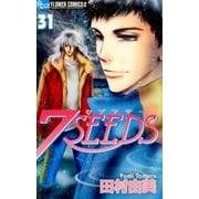 7SEEDS<31>(フラワーコミックス) [コミック]