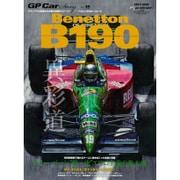 GP CAR STORY(ジーピーカーストーリー) Vol.15 Benetton B190(ベネトンB190) (サンエイムック) [ムックその他]