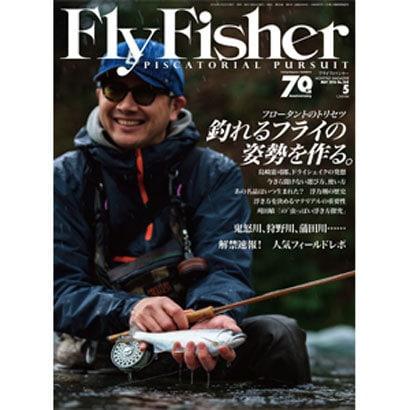 FlyFisher (フライフィッシャー) 2016年 05月号 [雑誌]