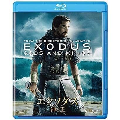 エクソダス:神と王 [Blu-ray Disc]