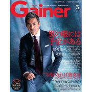 Gainer (ゲイナー) 2016年 05月号 [雑誌]