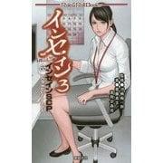 インセイン〈3〉インセインSCP(Role & Roll Books) [単行本]
