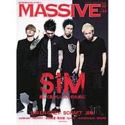 MASSIVE (マッシヴ) Vol.22 (シンコー・ミュージックMOOK) [ムックその他]