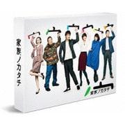 家族ノカタチ Blu-ray BOX
