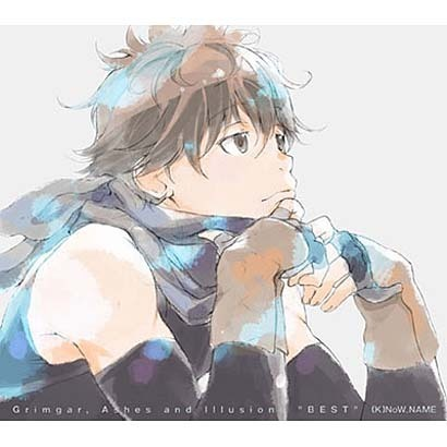 """(K)NoW_NAME/TVアニメ 灰と幻想のグリムガル CD-BOX 『Grimgar, Ashes And Illusions """"BEST""""』"""