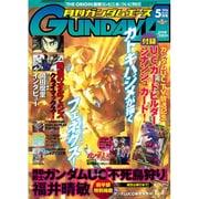 GUNDAM A (ガンダムエース) 2016年 05月号 [雑誌]