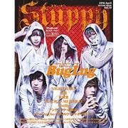 Stuppy Vol.10 (タツミムック) [ムックその他]