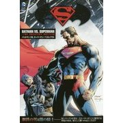 バットマンVS.スーパーマン:ベストバウト [コミック]