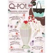 Q-pot. Seasonal LOOK BOOK~CHOC-永遠の定番!スウィーツモチーフのアクセサリーブランド(Gakken Mook) [ムックその他]