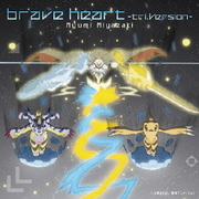 brave heart -tri.Version-