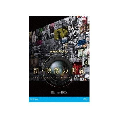 NHKスペシャル 新・映像の世紀 ブルーレイBOX [Blu-ray Disc]
