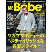 Mr.Babe VOL.1 (POWER MOOK) [単行本]