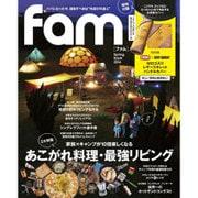fam Spring Issue 2016 (三才ムックvol.863) [ムックその他]