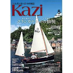 KAZI (カジ) 2016年 05月号 [雑誌]