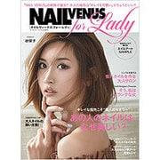 NAIL VENUS for Lady 2016年 05月号 [雑誌]
